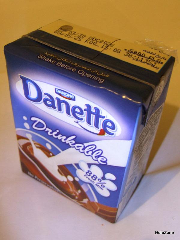نوشیدنی دنت شکلاتی