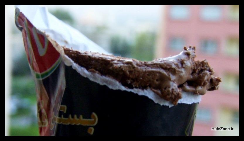 بستنی فلفلی کاله