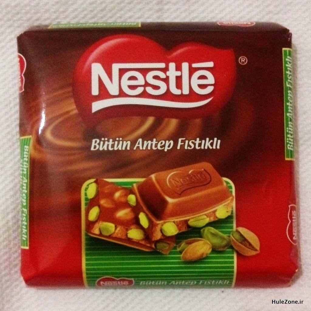 شکلات پستهای