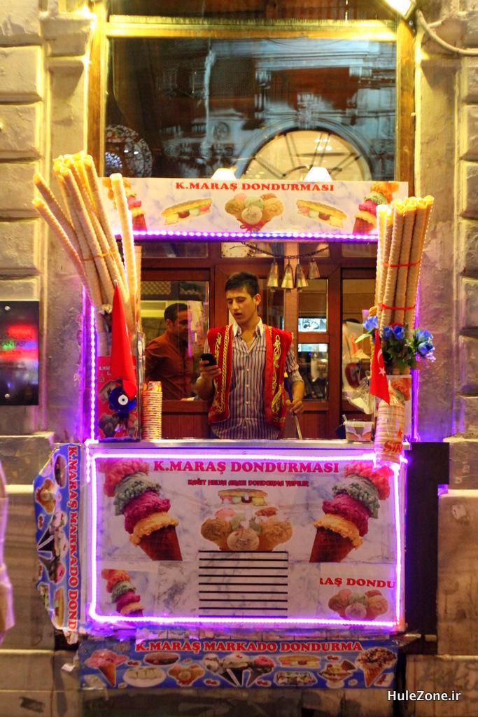 بستنی فروشهای استانبول