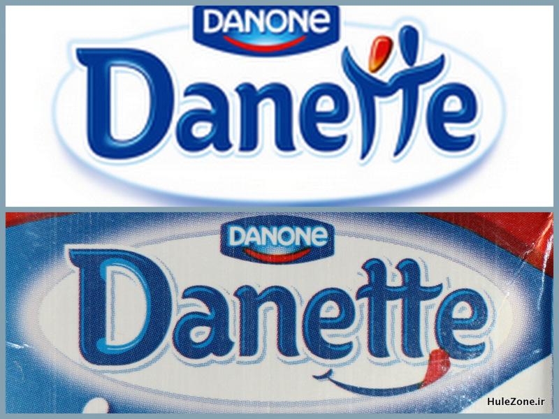 Danette Logos